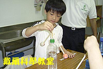 自然科學實驗教室
