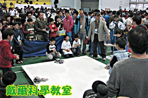 機器人比賽培訓