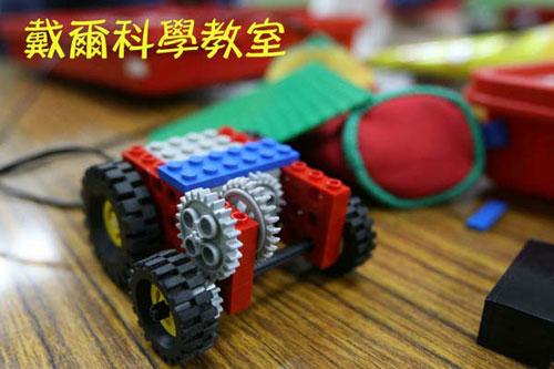 lego 機器人