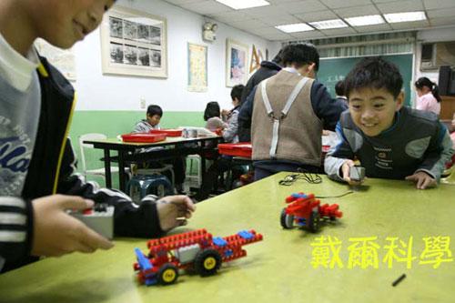 兒童夏令營,歡迎台北.板橋.中和.永和.新莊.土城及樹林學員一同參加