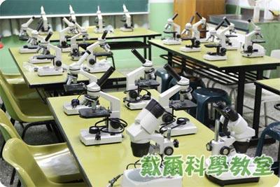 自然教室, 自然班